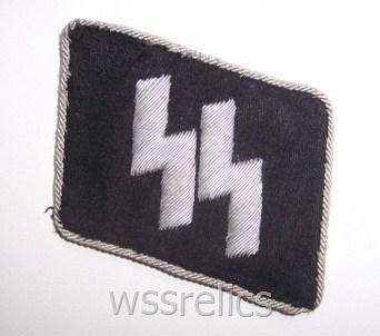 ss officers rune tab