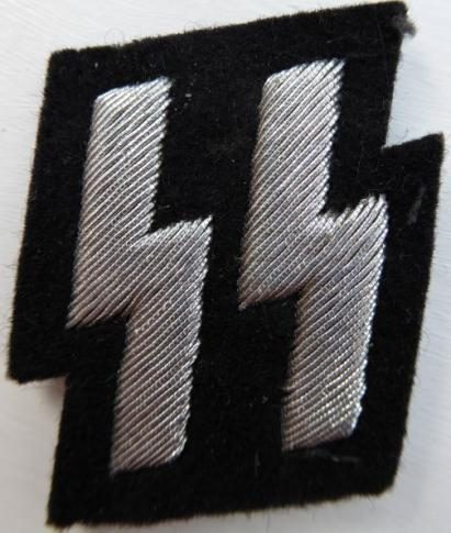 Rare SS Police Patch