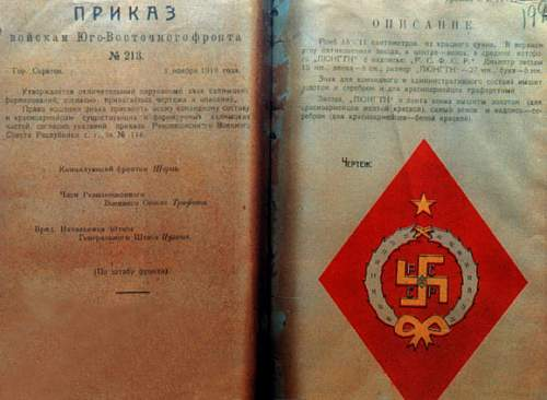 Click image for larger version.  Name:ussr-socialist-swastika1919-1920cav-red-army-prikaz.jpg Views:217 Size:58.5 KB ID:166262