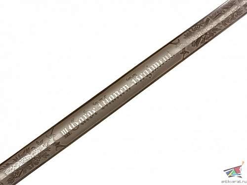 Wilhelm Finke etched cavalry sword, beautiful & damaged