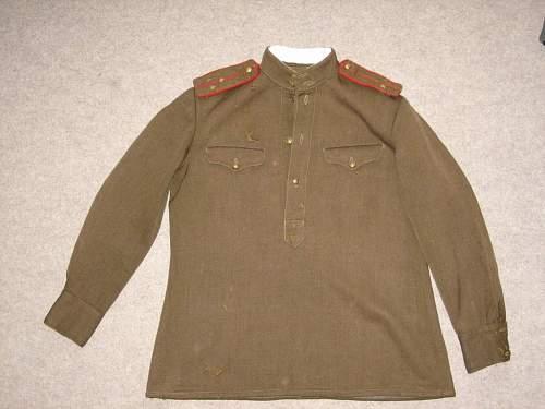 M43 Uniform