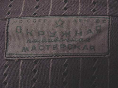 Tag Inside General's Trousers