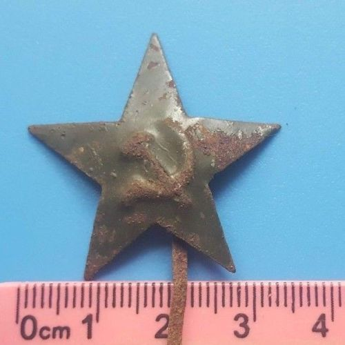 Help with USSR pin(?) with insignia