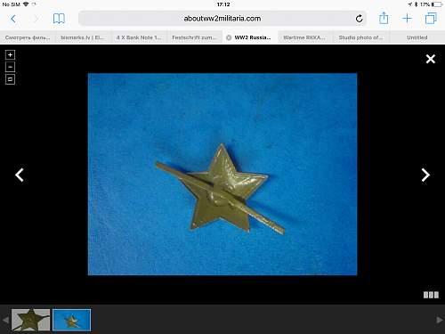 Red army star ww2?