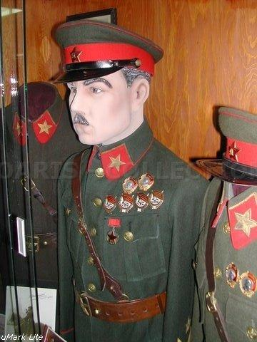 Marshal Of The Red Army - 1930s