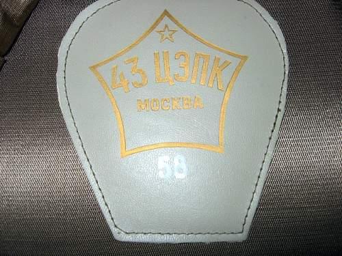 Visor cap for an Army Marshall