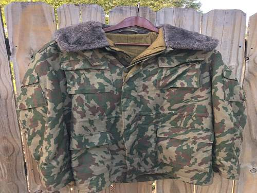 Russian/Soviet Field Jacket with removable liner, in camouflauge.