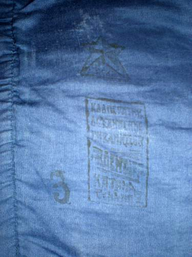 Ink Stamps Inside Early Tunic - Translations Please