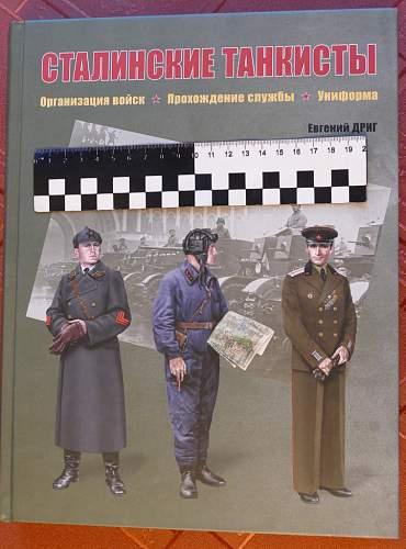Russian tank uniform ww2 or not?
