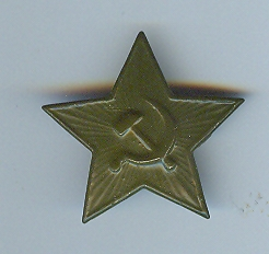 Steel Cockade, and stars