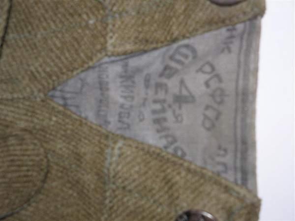 Click image for larger version.  Name:pantalon 006 (Moyenne).jpg Views:92 Size:43.0 KB ID:25127