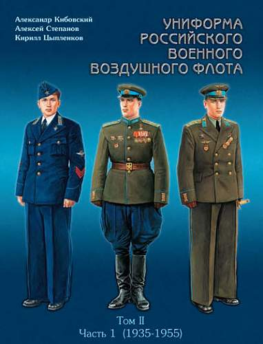 M1949 Parade Uniform