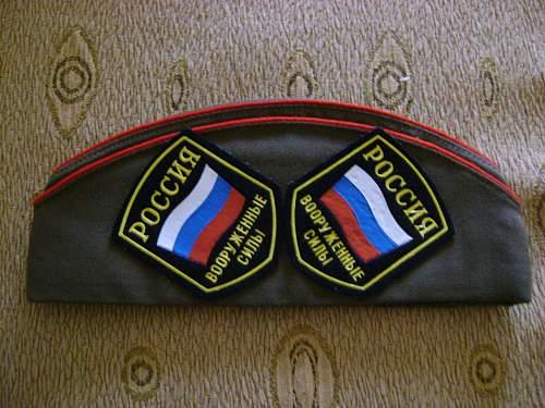 Soviet type Pilotka cap 1992
