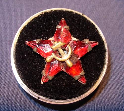 The Faceted Glass Star