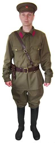 Click image for larger version.  Name:UniformM39.jpg Views:679 Size:85.0 KB ID:488125