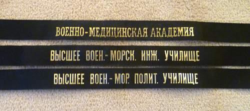 ID Soviet Navy Cap tallies