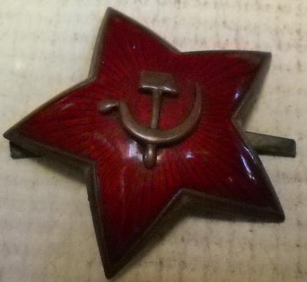 Authentic Russian Cap Badge?