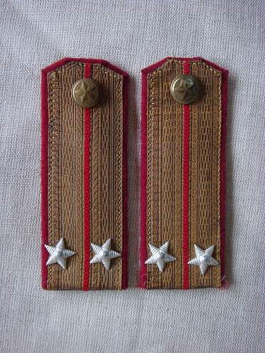 Soviet Infantry Lieutenant's Shoulder Boards