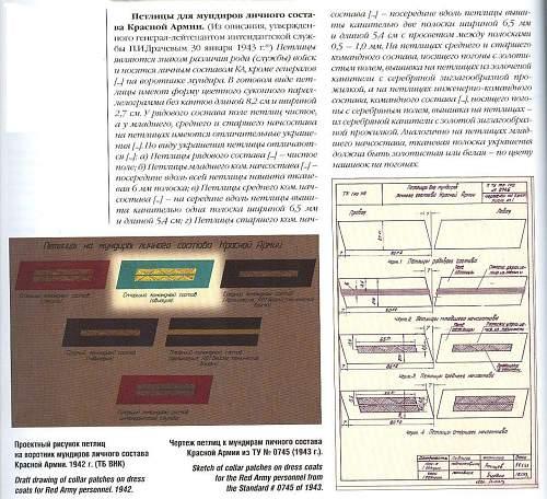 Click image for larger version.  Name:ScanImage003.jpg Views:179 Size:251.8 KB ID:99348