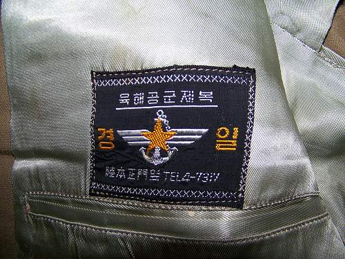 Click image for larger version.  Name:koreaninsidepatch.jpg Views:115 Size:277.3 KB ID:350141