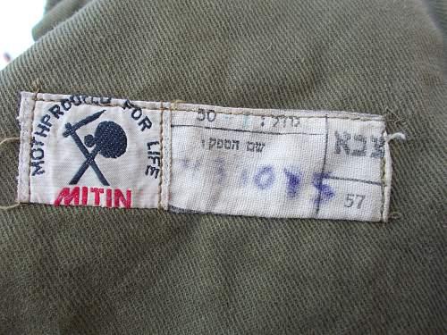early israeli battle dress jacket