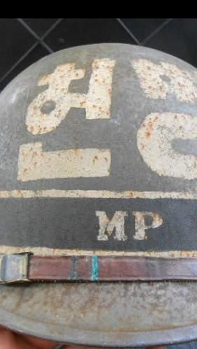 MP insignia?