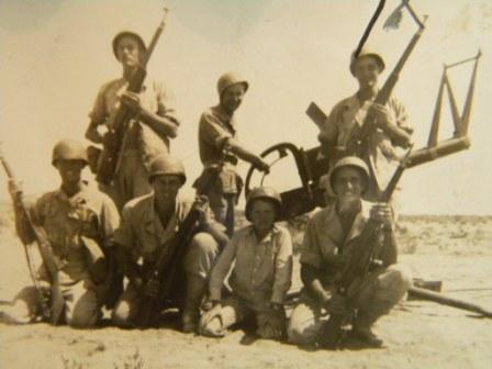 US Artillery