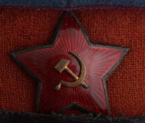 NKVD Visor