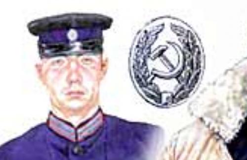 Soviet Gulag Guard Cap
