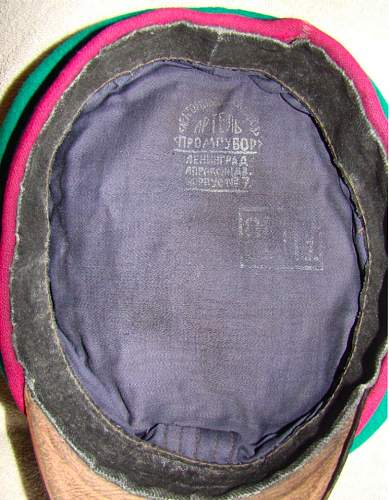 1920's OGPU Border Guard visor