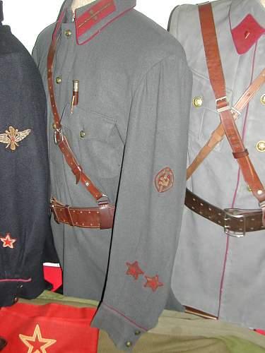 NKVD Insignia