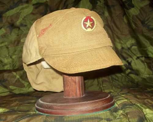 N.V.A. Hat