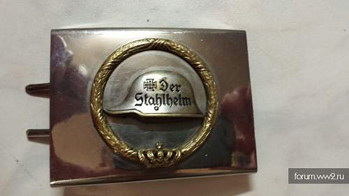 Interesting Stahlhelm buckle