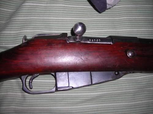 My first firearm