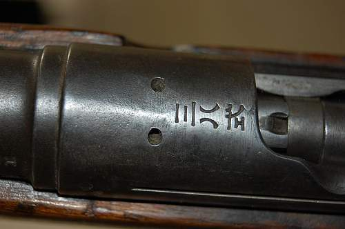 Need some info on this japanese rifle