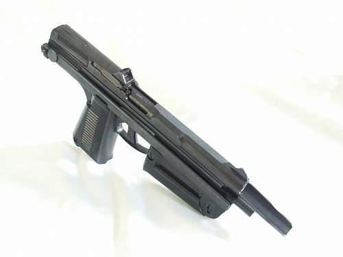 Interesting  machine -pistol