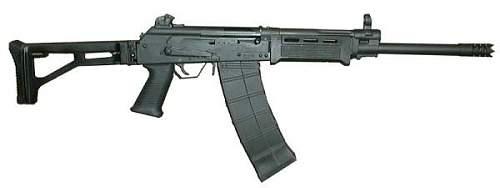 Click image for larger version.  Name:saiga shotgun .410.jpg Views:3723 Size:10.3 KB ID:132487
