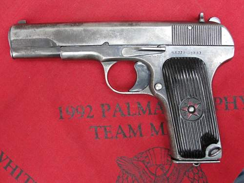 Vietnam Captured TT-33 Tokarev