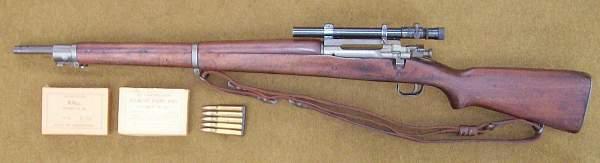US Sniper Rifle