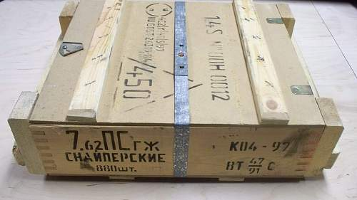 USSR Wooden Ammo Crate 1948