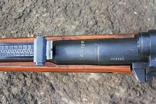 Click image for larger version.  Name:1942 Izhevsk Sniper 7.jpg Views:1294 Size:185.4 KB ID:388149
