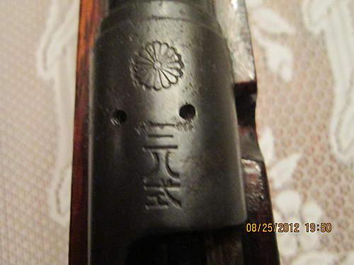 Japanese Rifle ID needed please