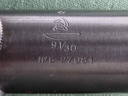 Click image for larger version.  Name:PU serial number.jpg Views:198 Size:146.8 KB ID:3997