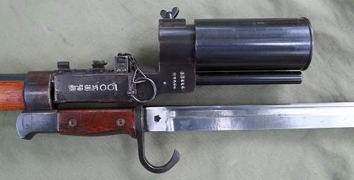 Japanese Type 38 Rifle with Type 100 Rifle Grenade Discharger Attached