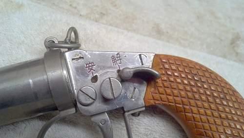 Japanese Naval Pistol Grip Switch