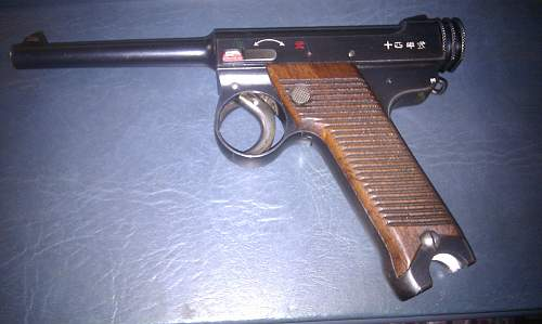 Type 14 Nambu