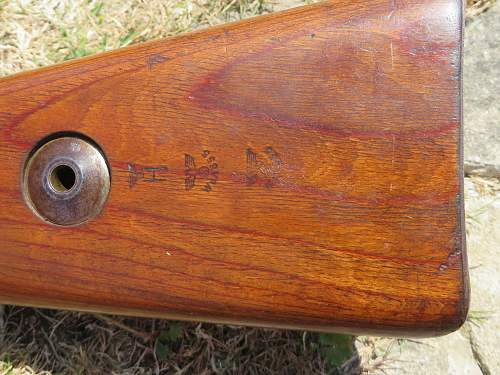 K.98 rifle from Jersey Channel Islands.