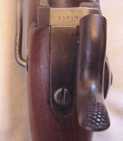 Possible 7th Cav Custer carbine