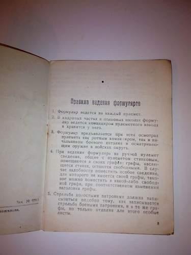 Maxim 1910