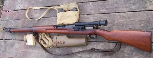 Japanese Type 97 Sniper Rifle